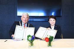 盧秀燕寫下城市外交新頁!台中市與荷蘭烏特勒支市簽署MOU