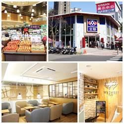全聯跨足咖啡廳 首開全台第一間複合大店