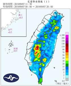 今明午後山區、東半部防大雨 中秋前有颱風發展可能