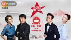 成龍、鄧超到河北張北縣扶貧 網傳封路招待假新聞