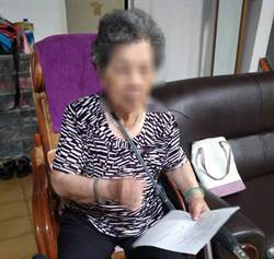 竹市戶政到府服務 為90歲奶奶圓夢補登養父名