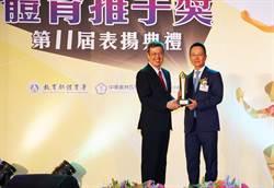 熱心推動高爾夫 中華高協王政松獲體育推手金質獎