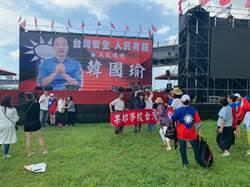 韓國瑜現場升起「台灣安全、人民有錢」民眾紛紛打卡