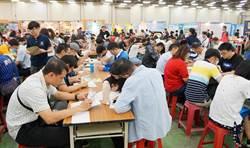 中市就業博覽會超過3700個職缺 成就千人好「薪」情