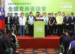總統出席青商後援會 林佳龍:「保台抗中」選戰組織就位