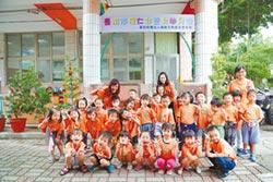 台南非營利幼兒園 將增652名額