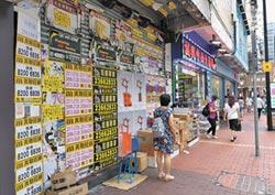 示威重創香港經濟 台商難倖免