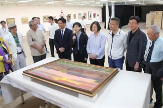 順天美術館捐贈館藏 蔡總統:重建台灣藝術史