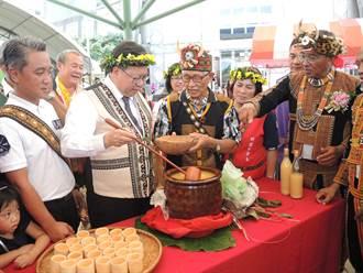 桃園市魯凱族占卜祭 預告來年小米收穫