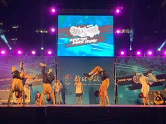 「2019新北FUN街頭」街舞大賽 各組冠軍出爐