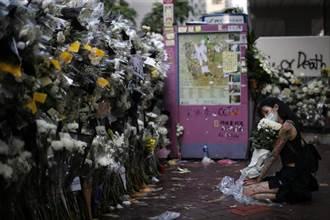 網傳太子站衝突有人被警打死 港府:惡意謠言