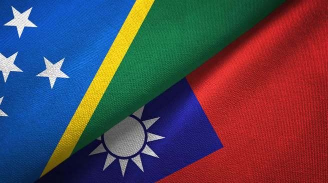 據索國當地媒體報導,索國外交部長馬內列將於8日抵台訪問,索國官員認為此行可視為對索國與台灣邦交關係穩健釋出訊號。(示意圖/達志影像)。