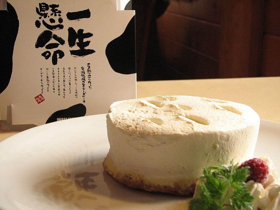 誠品生活號|岩瀨農場|一生懸命奶酪起司蛋糕。(圖取自迷誠品網站)