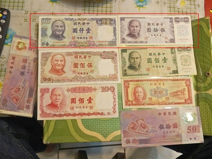 網友看到PO文也想起,小時阿嬤怕他不夠花,刻意把1000元當50元紙鈔給他。(圖/摘自臉書爆廢公社)