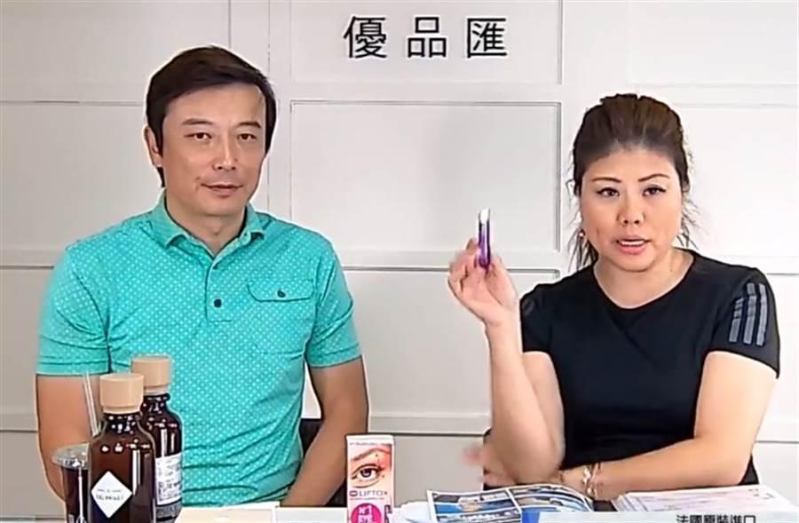 林煒目前直播事業都是女友劉灼梅幫忙打理。(取自臉書)