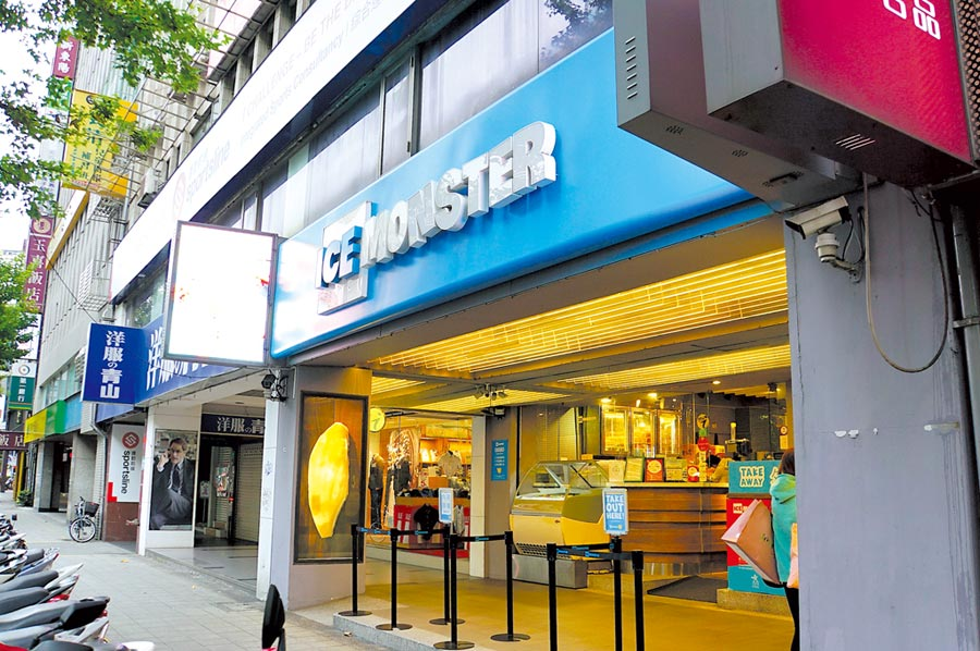 ICE MONSTER忠孝旗艦店將於15日熄燈。圖/本報資料照片