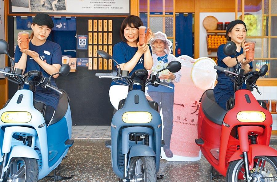 墨力国际总经理廖丽霞(中)表示,9/9起消费满百抽电动机车与「红心芭乐梅」新品上市加持,预估整体业绩可成长二成以上。图/曾丽芳