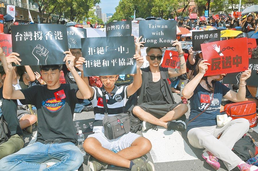 大陸積極防止台灣牌與香港牌連動。圖為6月16日,在台香港學生及畢業生逃犯條例關注組與台灣公民陣線等在立法院外舉行「撐香港,反送中」集會。(本報系資料照片)