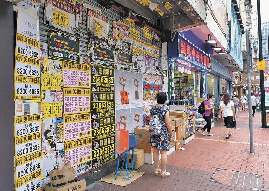 受持續示威活動影響,銅鑼灣商圈店鋪的空置率大增。(中新社)