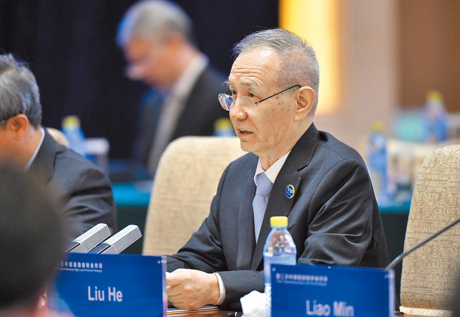 大陸國務院副總理劉鶴。(中新社資料照片)