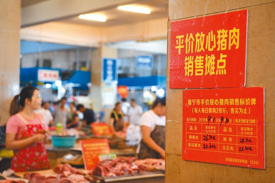9月3日,廣西南寧市麻村市場內張貼了平價放心豬肉銷售標價牌。(中新社)