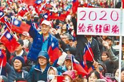 民調大幅落後?韓新北造勢參加人數 將代表四大意義
