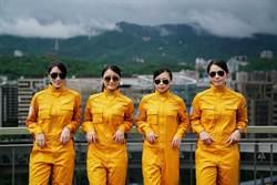 星宇明年1/23首航 澳門、濱城、峴港三點齊發