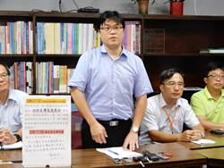 非法直升學位生 康寧36生面臨撤銷學籍、學位