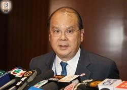 港政務司長:建立對話平台 並非拖延手法