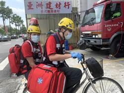 沒車出勤 消防員騎腳踏車救護?