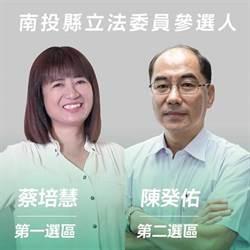 中台灣是勝負關鍵 卓榮泰:全力投入南投戰區
