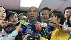 郭台銘「朝參選方向準備」韓再呼籲團結