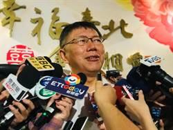 嗆蔡民調高不見黃之鋒 柯:香港政策要一致性