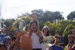 「泡泡派對市集」迎開學 吸引逾千位親子同樂