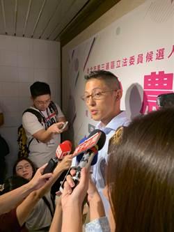 吳怡農招志工 林飛帆來應徵「農會總幹事」