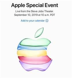 誰期待新iPhone?陸媒爆邪惡真相 讓蘋果怒了