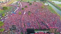 韓國瑜新北造勢 紅潮擠爆逾35萬人