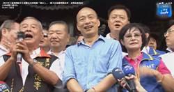 陳宏昌挺蔡爭議後 湧蓮寺:這屆韓國瑜一定當選!