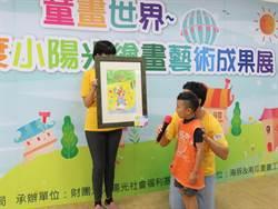 燒燙傷兒童齊聚創作「童畫世界」熱愛畫畫的心不受限