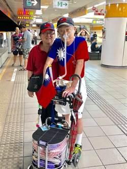插管阿伯推輪椅力挺 韓國瑜新北造勢晚會湧35萬人