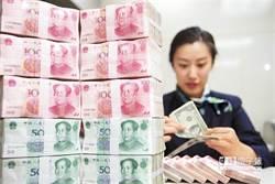 旺報社評》強勢人民幣才符合大陸長遠利益