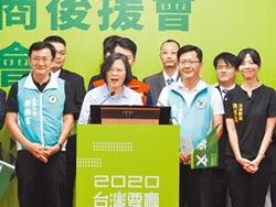 民進黨抗中保台 搶攻中台灣選票