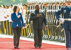 索羅門外長訪台 外交部稱邦誼穩健