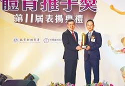 中華高協王政松 獲體育推手獎