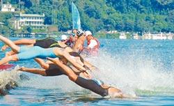 馬拉松游泳 挑戰日月潭10公里