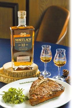 慕赫2.81威士忌 醇飲肉脂感香氣