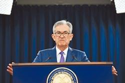 鮑威爾談低利率助美 暗示9月降息