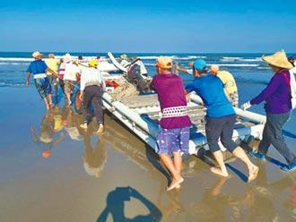 後龍牽罟樂無窮 傳承傳統漁業