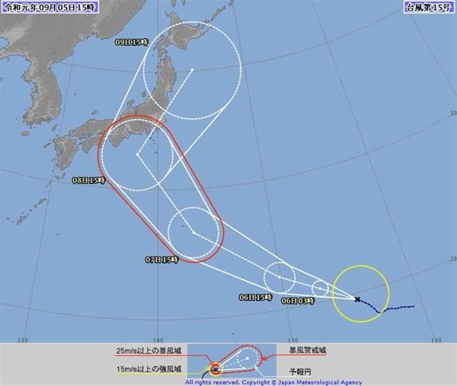 5日下午3時10分,第15號颱風法西斯正式生成!(圖擷自日本氣象廳)