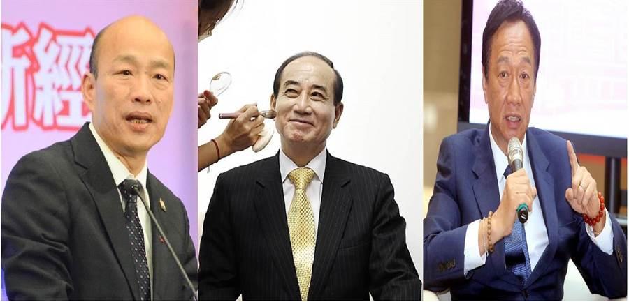 國民黨總統提名人、高雄市長韓國瑜(左)、前立法院長王金平(中)、鴻海集團創辦人郭台銘(右)。(圖/合成圖,本報資料照)